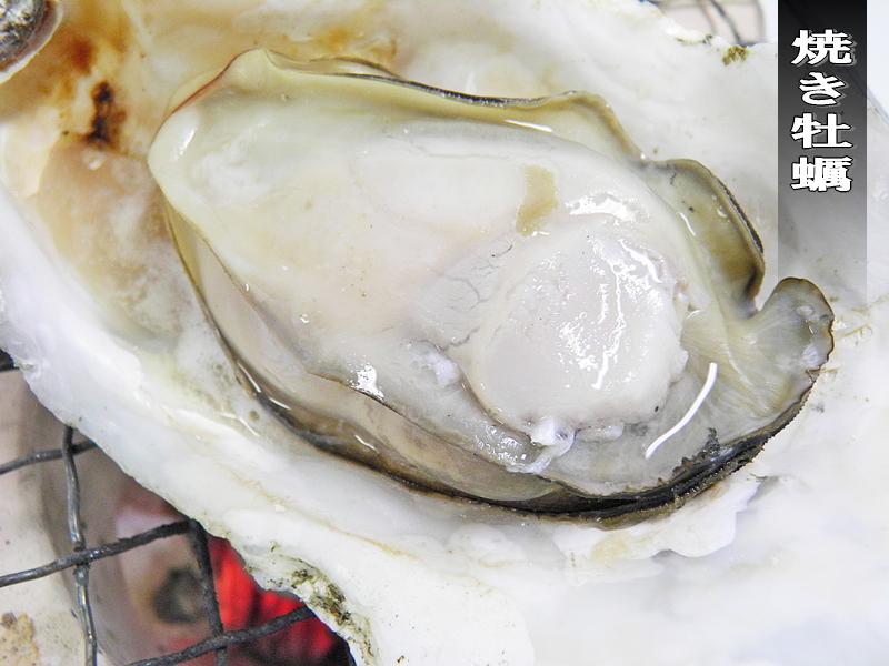 焼き牡蠣も絶品です!