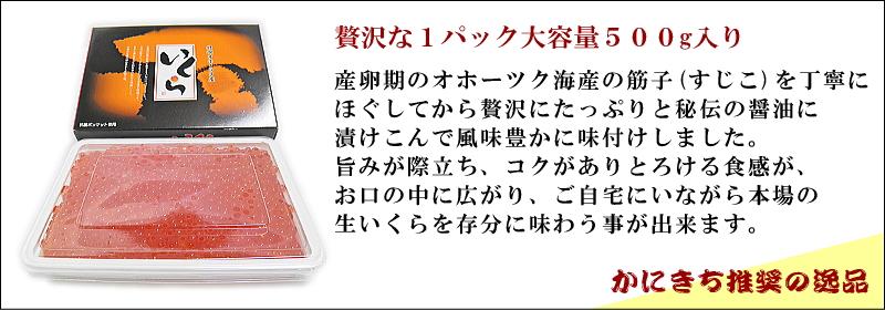 黒と赤の高級感のある化粧箱に入れてお届けします!